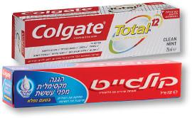 """קולגייט משחת שיניים אדומה 100 מ""""ל/קלין מינט 75 מ""""ל"""