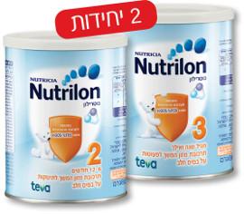 נוטרילון תחליפי חלב שלב 1-3