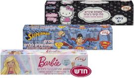 ברבי/הלו קיטי/ סופרמן משחת שיניים