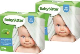 BABYSITTER מגבונים לחים לתינוק ללא בישום עבים במיוחד