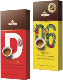 קפה עלית קפסולות קפה