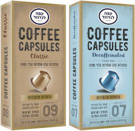 לנדוור קפסולות קפה אספרסו