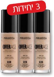 MILUCCA COVERAGE מייק אפ