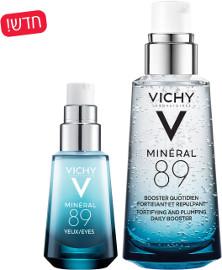 VICHY מוצרי מינרל 89
