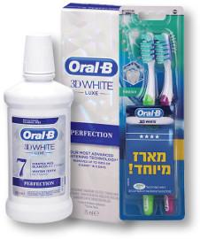 """אורל בי משחת שיניים להלבנה 75 מ""""ל/מברשות 3D white אריזת זוג/מי פה להלבנה 500 מ""""ל"""