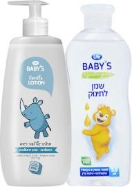 Life BABYS שמן לתינוק/תחליב גוף היפואלרגני 
