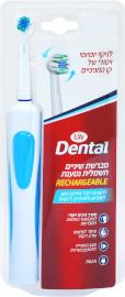 Life DENTAL מברשת שיניים חשמלית נטענת
