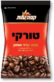קפה עלית קפה טורקי קלוי וטחון