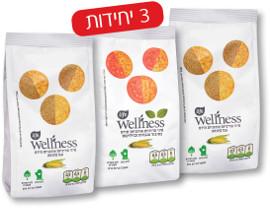 Life Wellness מיני פריכיות אורגניות תירס עם קינואה/בתיבול עגבניות ובזיליקום