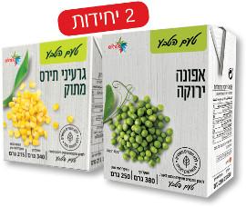 טעם הטבע שעועית/חומוס/תירס/אפונה ירוקה בקופסא