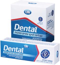 לייף Dental טבליות לניקוי שיניים תותבות 40 טבליות/ משחת הדבקה לשיניים תותבות 40 גרם