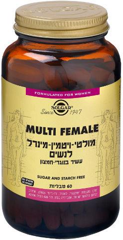 מולטי-ויטמין-מינרל לנשים