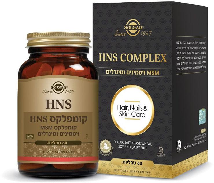 קומפלקס HNS- קומפלקס MSM ויטמינים ומינרלים