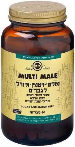 מולטי-ויטמין-מינרל לגברים