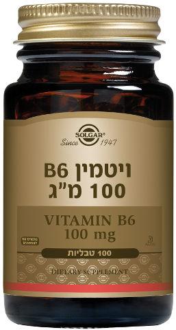 ויטמין B6