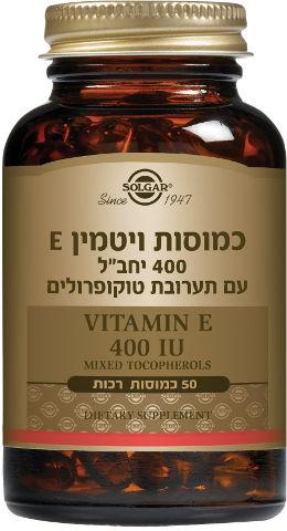 ויטמין E-400 עם תערובת טוקופרולים
