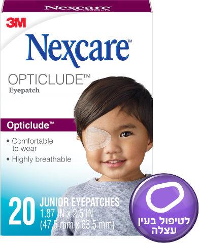 אופטיקלוד ג'וניור רטייה לטיפול בעין עצלה  מותאם לילדים