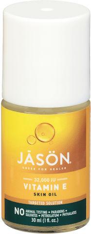 שמן ויטמין אי 32,000IU