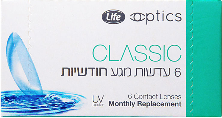 Life Classic Monthly