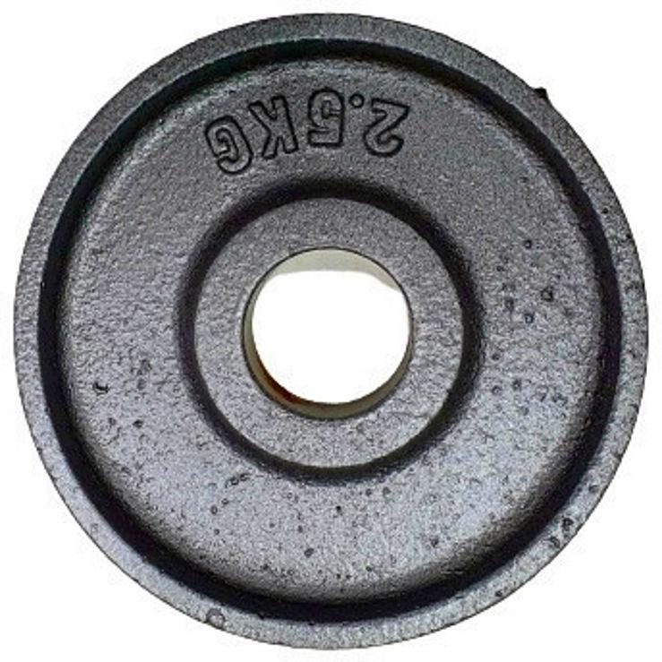"""משקולת דיסק ברזל אולימפי 10 ק""""ג עיצוב קערה - קוטר 50 מ""""מ"""
