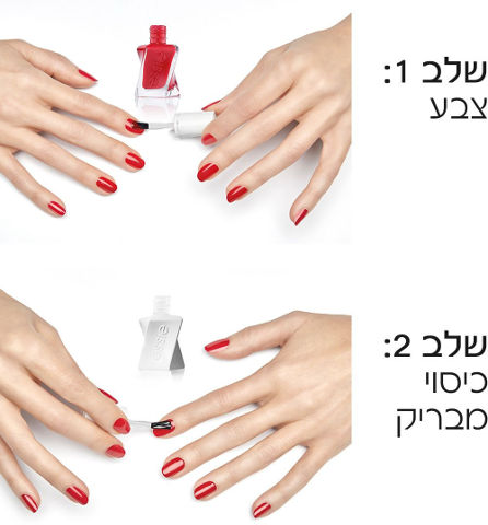 GEL COUTURE לק 140 COUTURE CURATOR