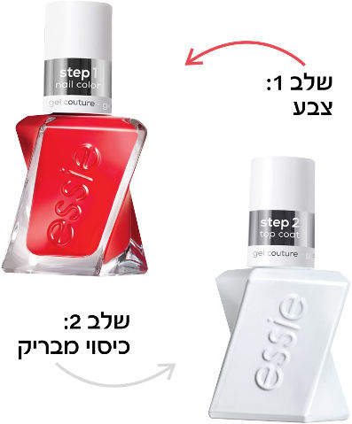 COUTURE TOP COAT כיסוי לק
