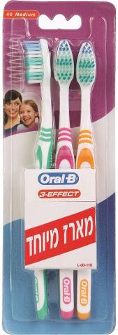 מברשת שיניים קלאסיק 40 מדיום