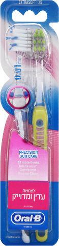 מברשת שיניים אקסטרה סופט XS לצחצוח עדין ומדוייק