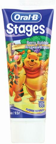 סטייג'ס משחת שיניים לילדים בטעם פירות גילאי 2-6