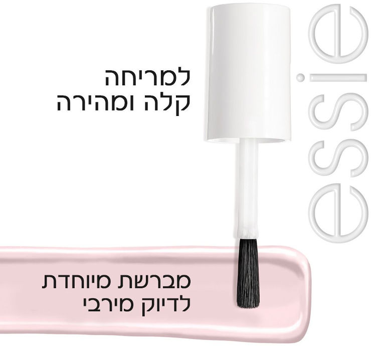 GEL COUTURE לק 508 SCARLET STARL