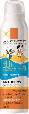 אנתליוס ספריי ילדים הגנה מהשמש SPF50