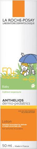 אנתליוס תינוקות להגנה מהשמש SPF50