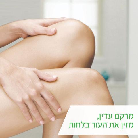 תחליב ג'ל לניקוי והזנת העור בלחות רגיל-יבש