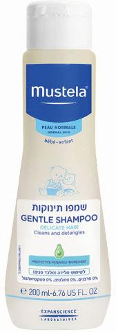 שמפו תינוקות לשיער עדין