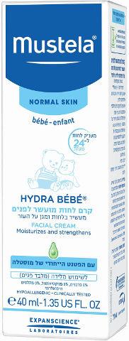 קרם לחות מועשר לפנים לתינוקות