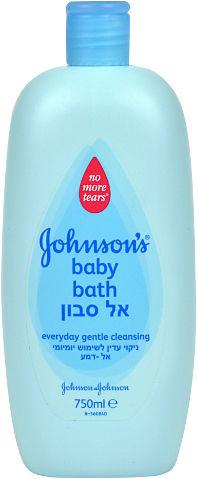 בייבי אל סבון לאמבט
