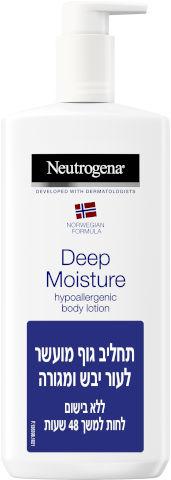 תחליב גוף לעור רגיש ויבש לחות ל 24 שעות