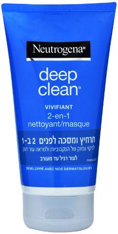 DEEP CLEAN ניקוי פנים