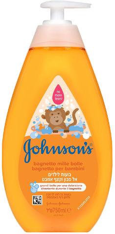 בועות לילדים אל סבון וקצף אמבט