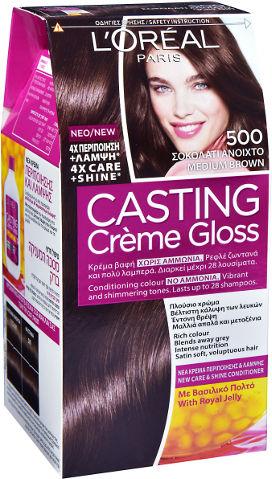 צבע שיער ללא אמוניה למראה מבריק ועשיר בגוון 500 חום טבעי