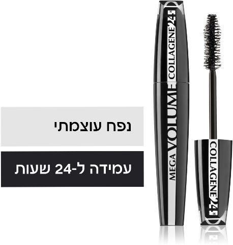 MEGA VOLUME COLLAGEN מסקרה
