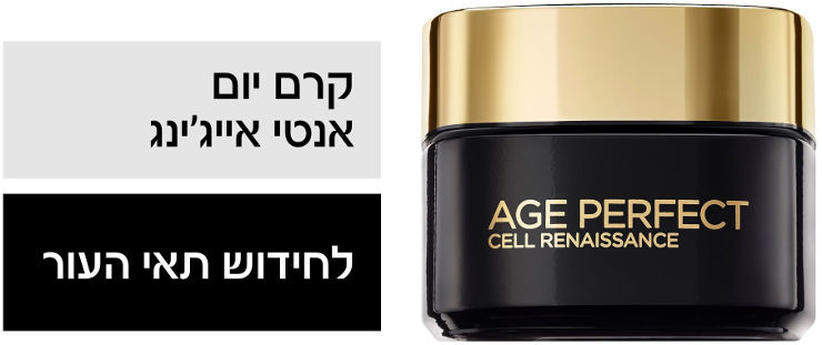 AGE PERFECT RENAISSANCE CELL RENEW קרם יום