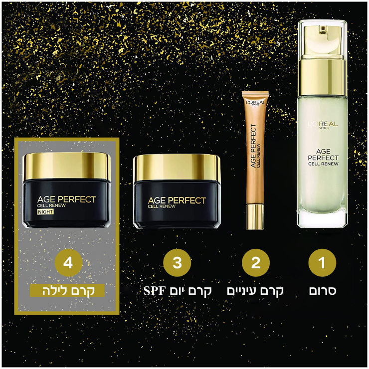 AGE PERFECT RENAISSANCE CELL RENEW קרם לילה