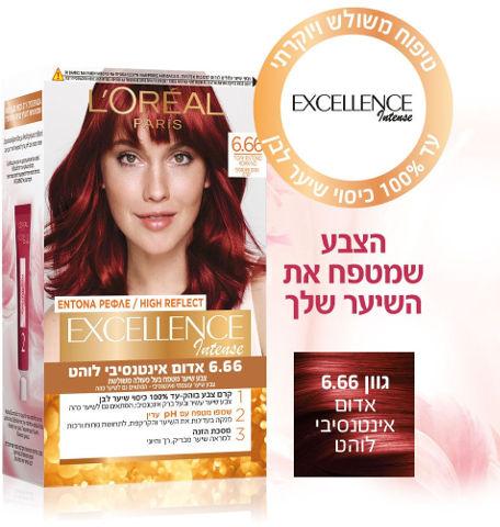 צבע שיער קבוע לטיפוח עשיר בגוון 6.66 אדום אינטנסיבי לוהט