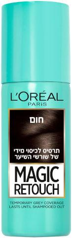 תרסיס לכיסוי מיידי של שורשי השיער בגוון 2 חום