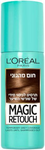 תרסיס לכיסוי מיידי של שורשי השיער בגוון 3 חום מהגוני