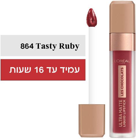 ULTRA MATTE שפתון שוקולד נוזלי עמיד 864