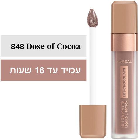 ULTRA MATTE שפתון שוקולד נוזלי עמיד 848