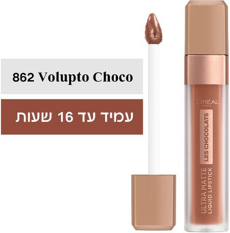 ULTRA MATTE שפתון שוקולד נוזלי עמיד 862