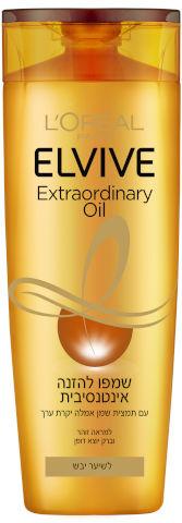 שמפו 6 שמנים מופלאים להזנת שיער יבש עד יבש מאוד